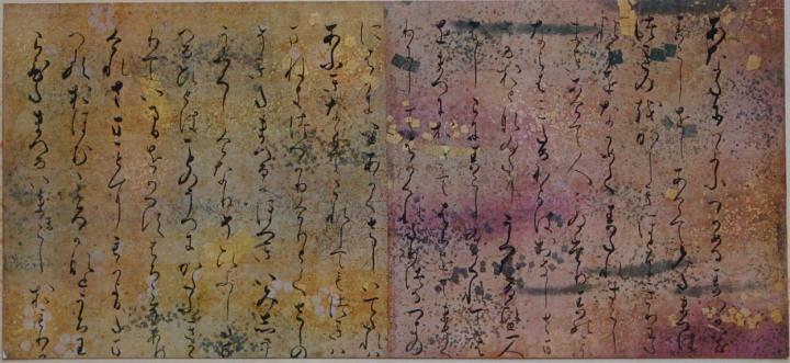 https://commons.wikimedia.org/wiki/File:Genji_emaki_HASHIHIME_Ms.JPG